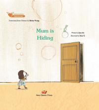 Mum is Hiding