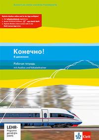 Konetschno! W dwischenii, Russisch als zweite und dritte Fremdsprache, Gsch Gy