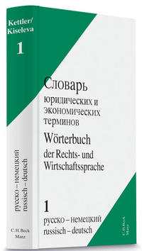 Wörterbuch der Rechts- und Wirtschaftssprache Bd. 1 Russisch - Deutsch