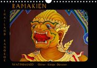 Ramakien (Wandkalender 2020 DIN A4 quer)
