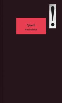 Rita McBride. Speech!