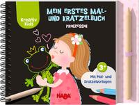 Mein erstes Mal- und Kratzelbuch Prinzessin - Cover