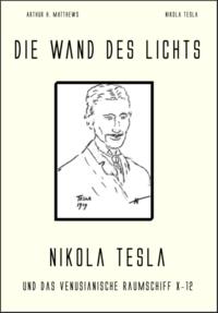 Die Wand des Lichts
