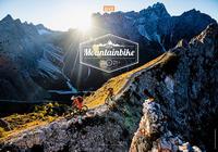 Best of Mountain Bike 2021