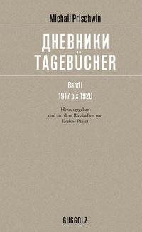 Tagebücher 1 - 1917 bis 1920