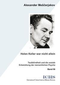 Helen Keller war nicht allein